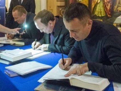 Близько 16 тисяч українців взяли участь у переписі Біблії