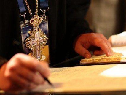 У переписуванні Біблії взяли участь 16 тисяч українців
