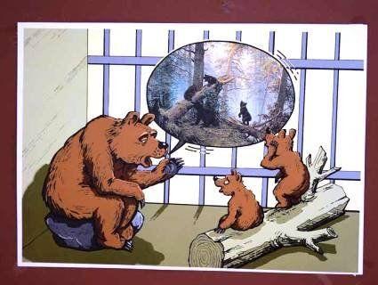 Лучан запрошують на виставку художника-карикатуриста