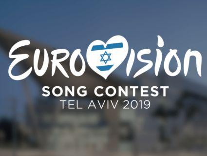 Без України: у Тель-Авіві стартувало Євробачення-2019