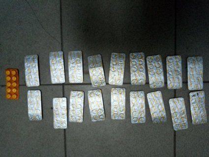 На Донеччині  наркотики продавали  в аптеці