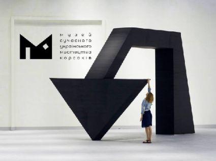 «Авангард завжди і в усьому»: у Луцьку  відбудеться «Ніч музеїв»