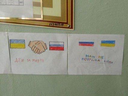 Скандал у столичній школі: дітям задали «домашку» – малюнок про дружбу з РФ