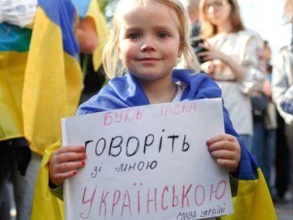 Порошенко підписав закон про мову