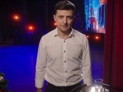Зеленський зобов'язаний приїхати на інавгурацію на таксі (відео)