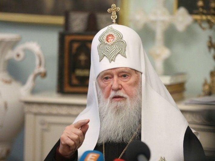 Філарет сам розігнав УПЦ (Київського патріархату)