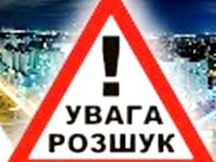 Розшукують волинянина: повертався з Польщі та зник