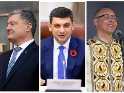 Суд хоче заборонити виїзд з України Порошенку, Парубію та Гройсману