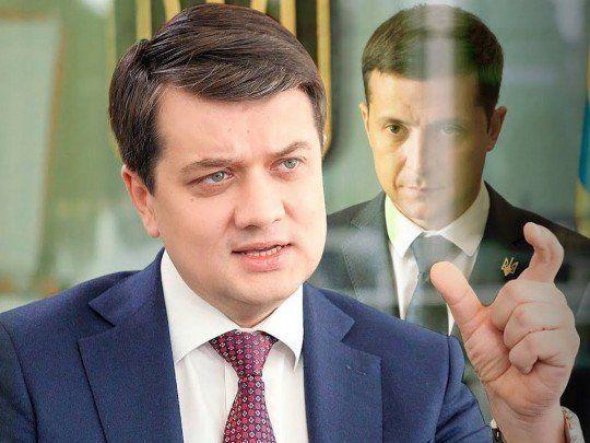 Ведуча «плюсів» назвала новим президентом не Зеленського, а Разумкова (відео)