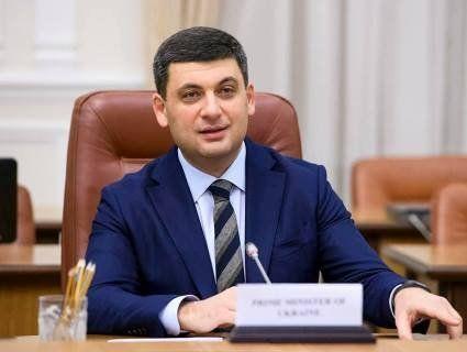 «Політична шахівниця»: Володимир Гройсман заявив про свою відставку