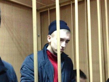Московський суд продовжив арешт для захоплених українських моряків