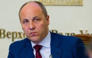 Указ про розпуск парламенту буде оскаржений в Конституційному суді, — Парубій