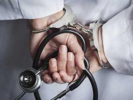 У Києві судитимуть хірурга за смерть пацієнтки після ліпосакції