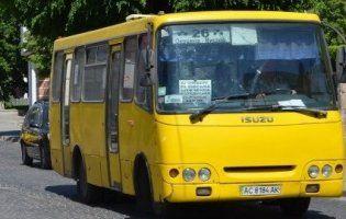 6 гривень за проїзд: у Луцьку подорожчали маршрутки