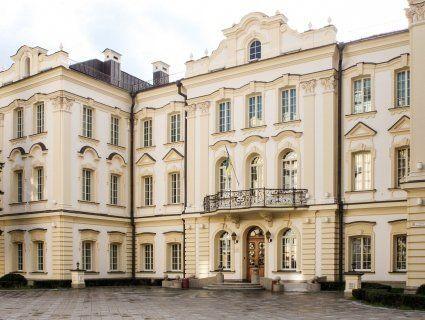 Указ Зеленського про розпуск Ради оскаржили в суді
