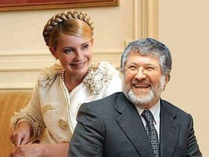 Що робив Коломойський вночі вдома у Тимошенко – журналісти розкрили таємницю (відео)