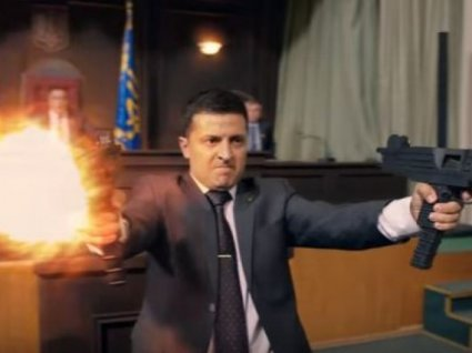 У Болгарії серіал «Слуга народу» став політичною агітацією (відео)