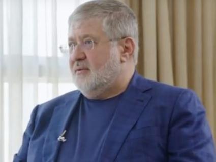 Коломойський пропонує Зеленському оголосити в Україні дефолт