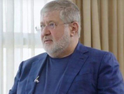 Питання ПриватБанку: Коломойський озвучив свої плани
