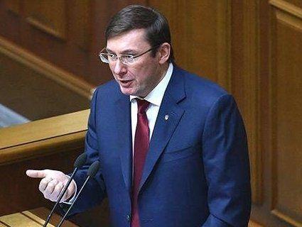 Луценко сказав, коли піде у відставку