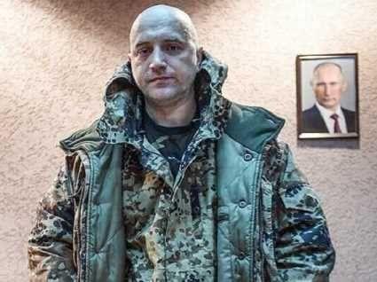 «Вони всі українці, х * хли!»: фанат ДНР Прилепин поскаржився на жителів Донбасу