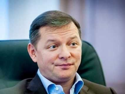 Порошенко стане новим спонсором Олега Ляшка – ЗМІ