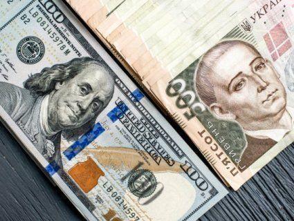 Гривня прогнулася під долар: свіжий курс валют