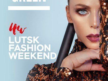Lutsk Fashion Weekend запрошує на стильну вечірку