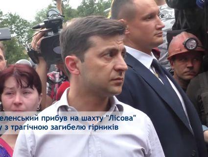 На Львівщині Зеленський заївся із журналісткою «Прямого» (відео)