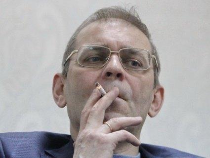 Портнов виклав аудіо, де Пашинський обзиває Луценка «гомосексуалістом», а Порошенка – «демократом у мамчиній кофті»