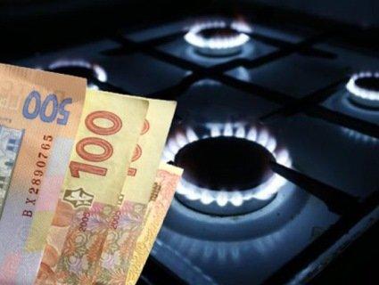 У скільки обійдеться українцям газ в червні-2019: ціни по регіонах