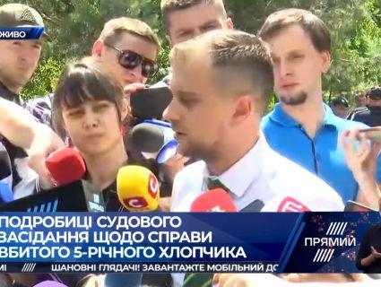 У справі про вбивство хлопчика в Переяславі новий підозрюваний – неповнолітній (відео)