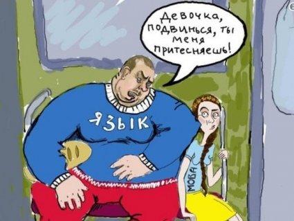 «Реванш близько»: секретар міськради змусив чиновника перейти з української на російську (відео)