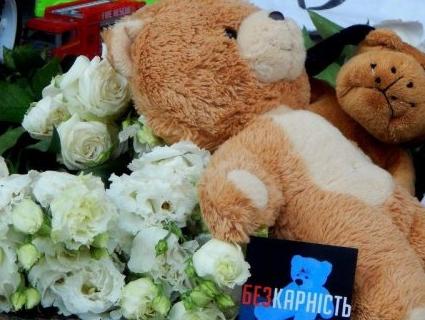 У Луцьку вшанували пам'ять хлопчика, убитого поліцейськими (фото)