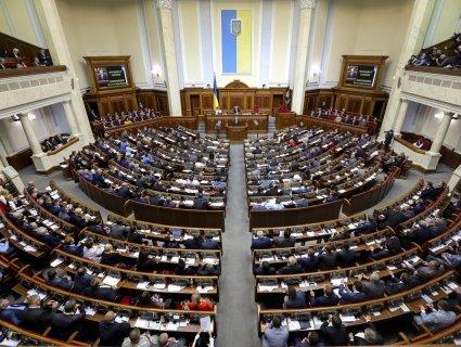 «Підніжка президенту»: у Раді відмовилися розглядати закон про незаконне збагачення