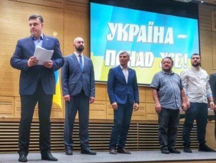 Націоналісти об'єдналися: ідуть на вибори у списку «Свободи»