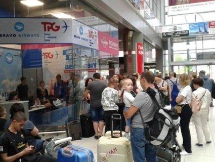 «Негорящі путівки»: трьох українських туроператорів позбавили ліцензій