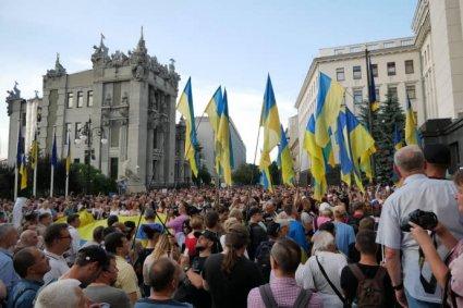 На мітингу під АП у Києві виник конфлікт (фото, відео)