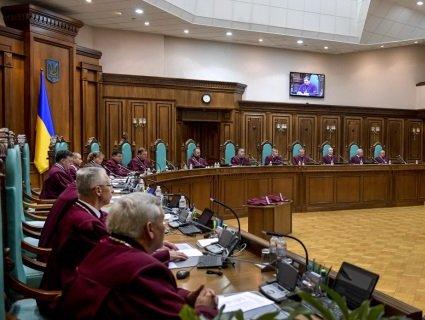 В Конституційному Суді розглядають справу про розпуск Ради (онлайн-трансляція)