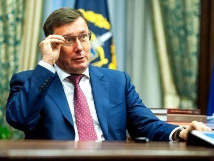 «Генпрокурор без диплома»: в Раду внесли подання на звільнення Луценка