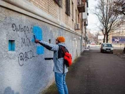 В Україні за рекламу наркотиків на стінах і парканах – 10-річне ув'язнення