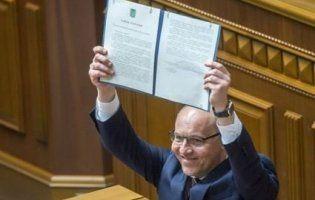 Закон з процедурою імпічменту президента підписаний – Парубій