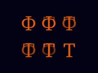 Новий правопис в установах: коли почнуть застосовувати
