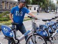 Під Адміністрацією президента з'явилася велостанція