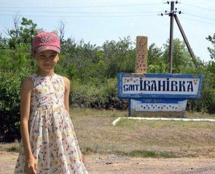 «Пішла на танці і пропала»: 11-річну дівчинку п'яту добу шукає вся Україна