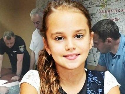 Смерть 11-річної дівчинки: вбивство на сексуальному ґрунті