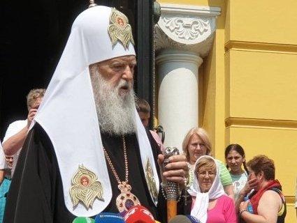 Філарет провів так званий собор: відкинули Томос і відновили УПЦ КП