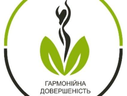 У Луцьку запрошують на благодійний захід «Інтимне здоров'я»