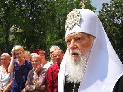 Філарет поскаржився Авакову на «церковне рейдерство»