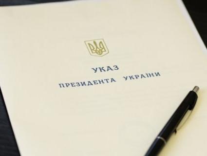 Тимошенко: президент призначив виконувача обов'язків Рівненської ОДА